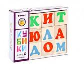Кубики «Алфавит» русский