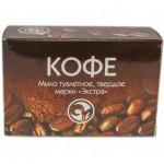 Фито-мыло твердое «Кофе», туалетное марка «Экстра»