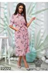 Принтованое платье рубашка - 22022