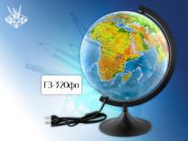 Глобус Земли д-р 320 физический с подсветкой