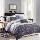 """САТИН семейный  """"Кристиан"""""""