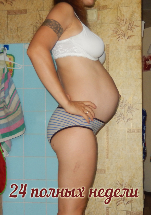 Беременность 26 недели животиков