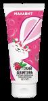"""Детский шампунь """"Малавит"""" (ЗАЙКА) с ароматом клюквы, 200 мл"""