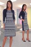 Платье Шаманка