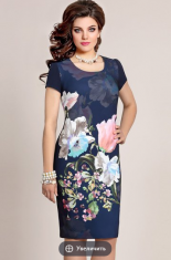 Платье VITTORIA QUEEN: 3473/1
