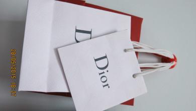 Dior подарочный пакет белый 150х80х190мм Dior подарочный пак
