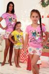 Пижама 5021 детская