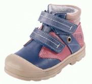 Ботинки Котофей повседневные для мальчика 252088-31