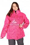 Куртка горнолыжная женская большого размера розового цвета 1