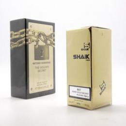 NEW!!  SHAIK M 07 (ANTONIO BANDERAS THE GOLDEN SECRET FOR ME