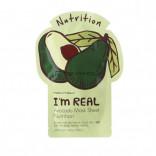 Tony Moly Тканевая маска (авокадо, питание)