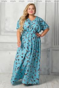 Платье 001а-50 птицы 56-66рр