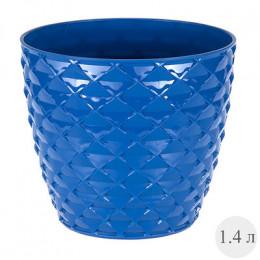 Горшок с пристегнутым поддоном синий 1,4л