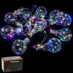 LED-Гирлянда разноцветная с десятью лампочками, длина 5 м
