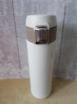 Термостакан QUICK OPEN 2.0, жемчужный белый, 300 мл