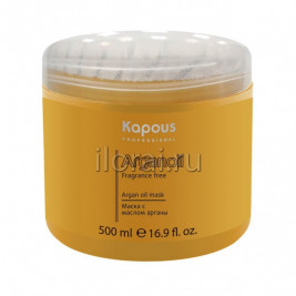 Маска с маслом арганы «Arganoil» Kapous 500 мл