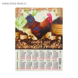 "Календарь - магнит 2017 ""Символ года"" Петух, клумба"