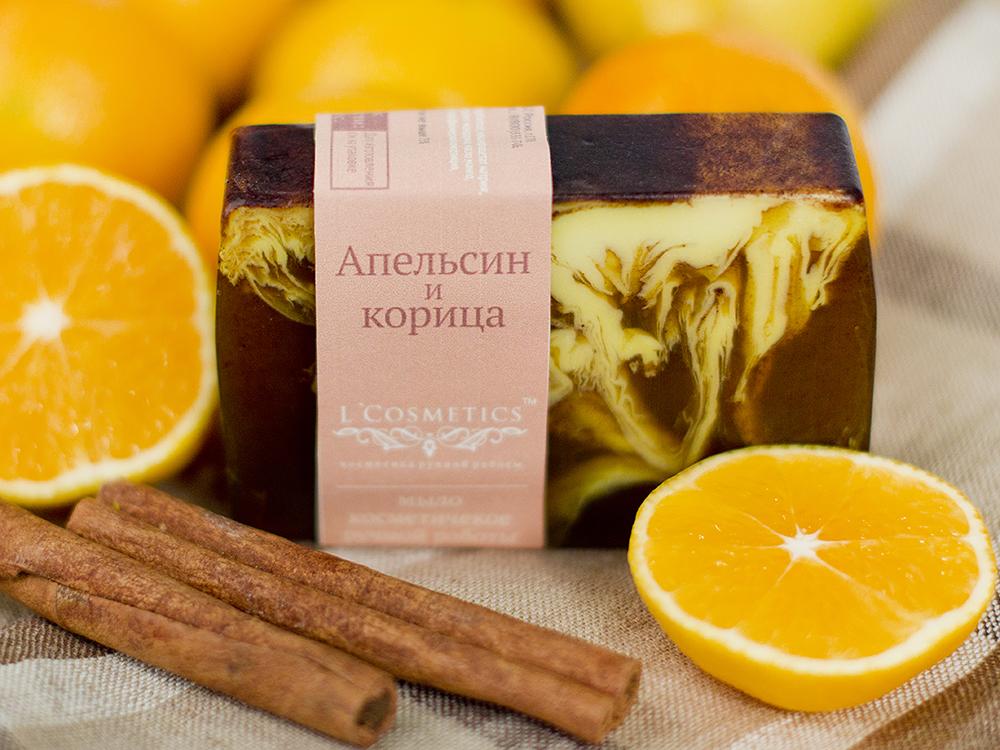 Мыло апельсин с корицей