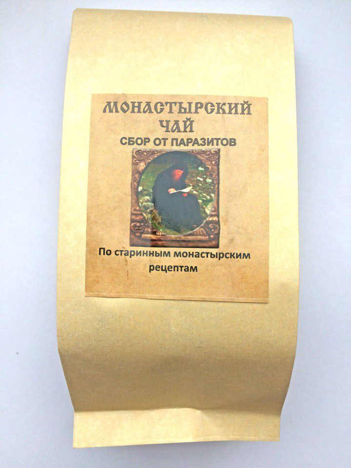 Монастырский чай от алкоголизма рецепт