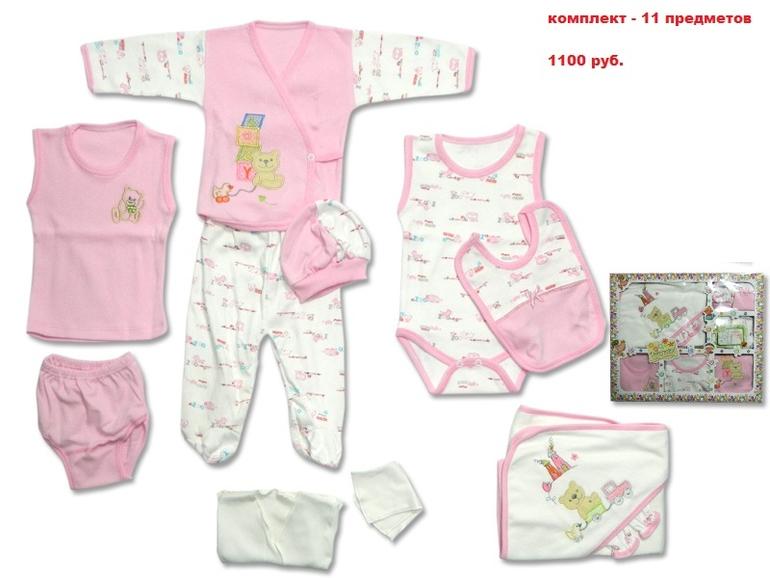 Турецкие комплекты для новорожденных