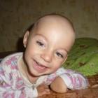 Открыт сбор средств на реабилитацию для Афонина Пети...