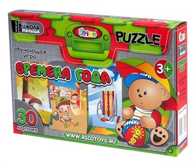 Развивающие  игры  для  детей  RICO.  Новое  в  наличии!  Почта.