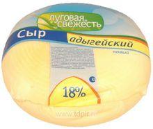 В чем замариновать адыгейский сыр для жарки на мангале?