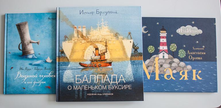 Как выбрать детскую книгу