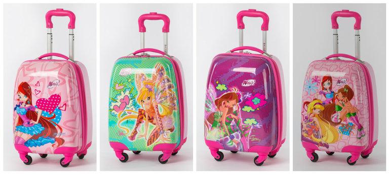 Детские чемоданы на колесах в минске рюкзаки для переноски собак своими руками
