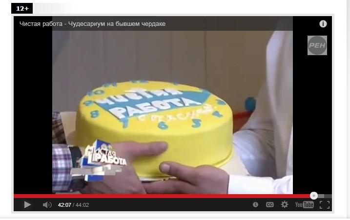 Чат Знакомств На Рен Тв Нижний Новгород
