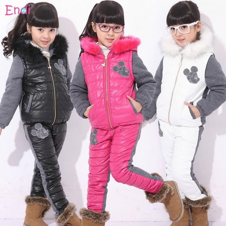Модные Зимние Детские Костюмы