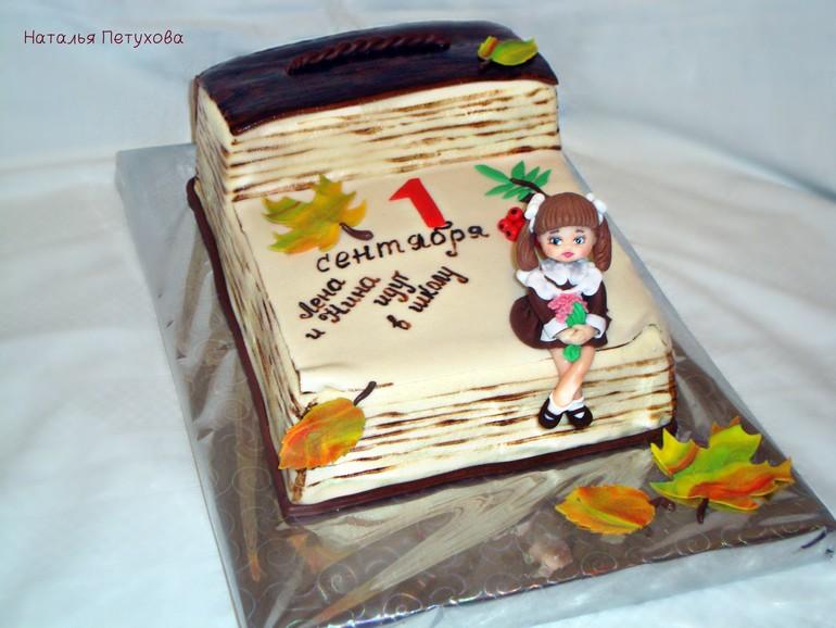 Торт 1 сентября своими руками