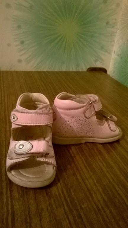 Распродажа детской обуви в интернет - Котофей