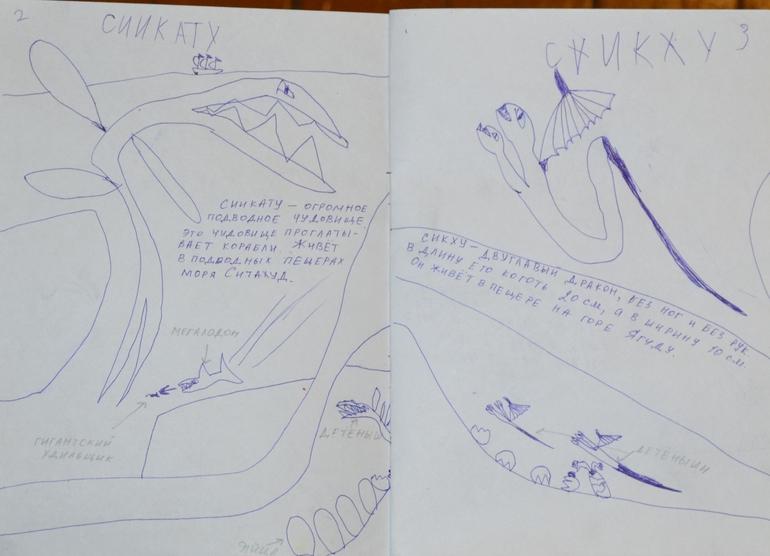 Как придумать свой рисунок