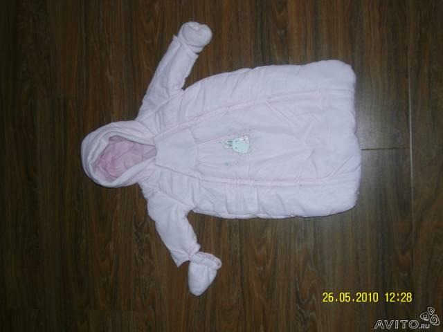 Комбинезон - конверт осенний Mothercare