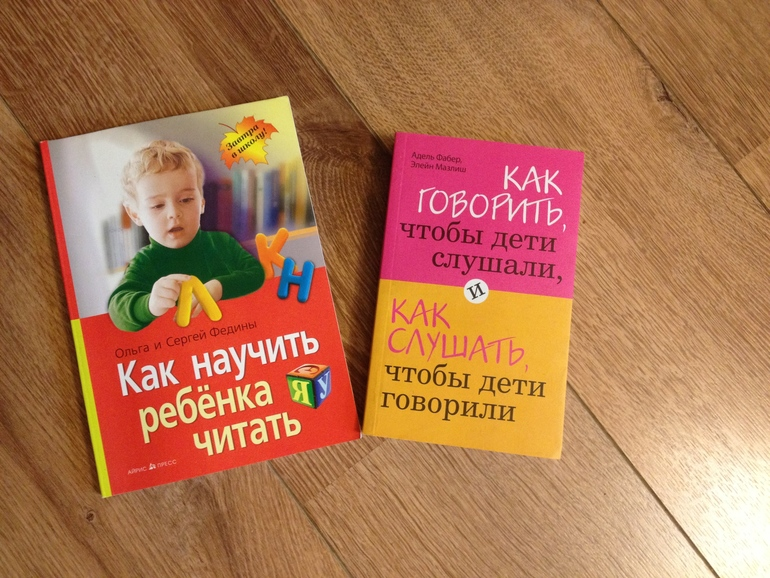 Продам  книги  (Игралочка,  Карапуз  и  т.д.)