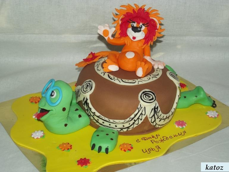 Тортик Черепаха со львёнком