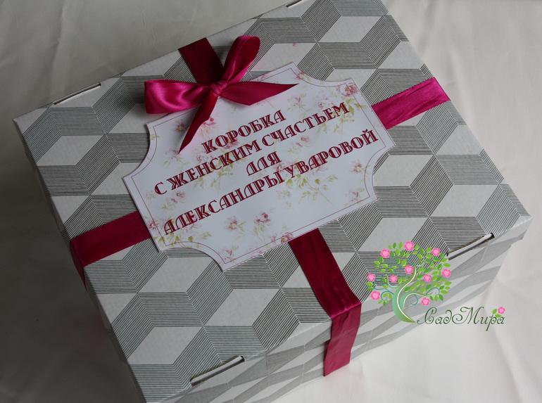 Подарок на юбилей с сюрпризом