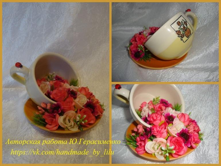 Чашки с цветами своими руками фото 36
