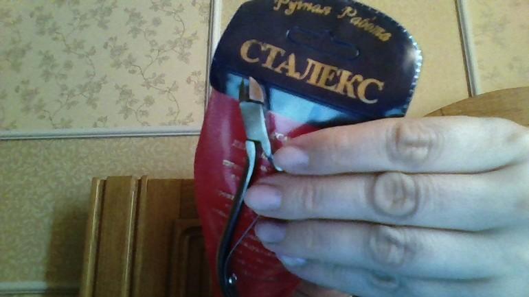 Инструменты для маникюра-хвастаемся!)))