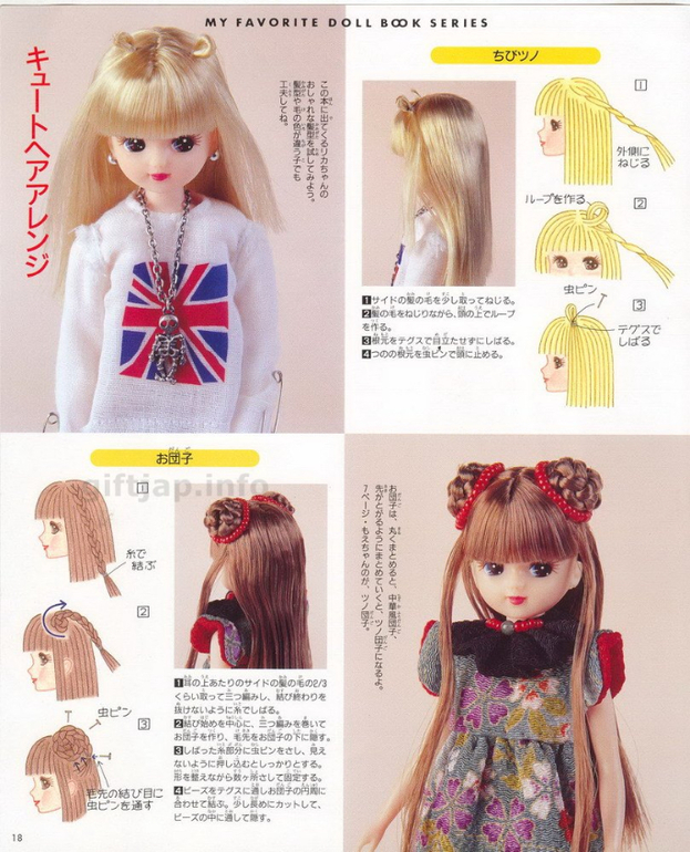 Как сшить аниме куклу 42