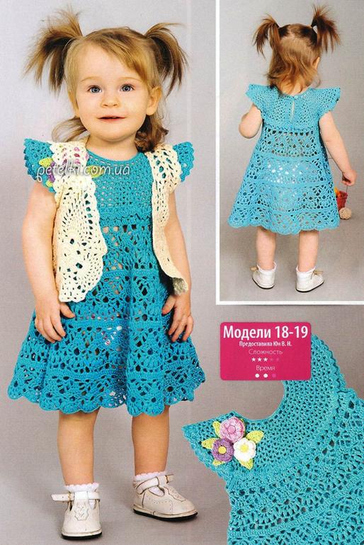 Платье и болеро крючком для годовалой девочки.