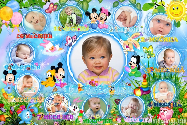 рамка на 1 год ребенку стенах распространенная