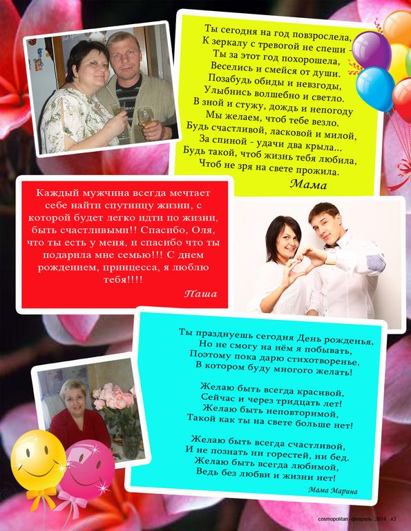 Подарок маме своими руками на 8 марта в детском саду фото своими руками