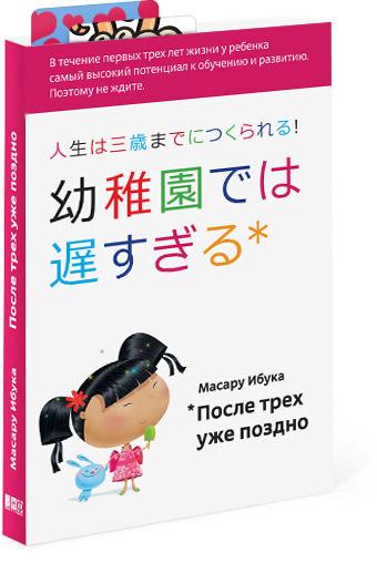 Топ 10 лучших и полезных книг для беременных