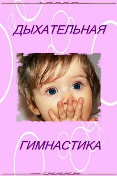 download Кинематический и структурный