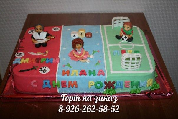 Торт для тройняшек фото