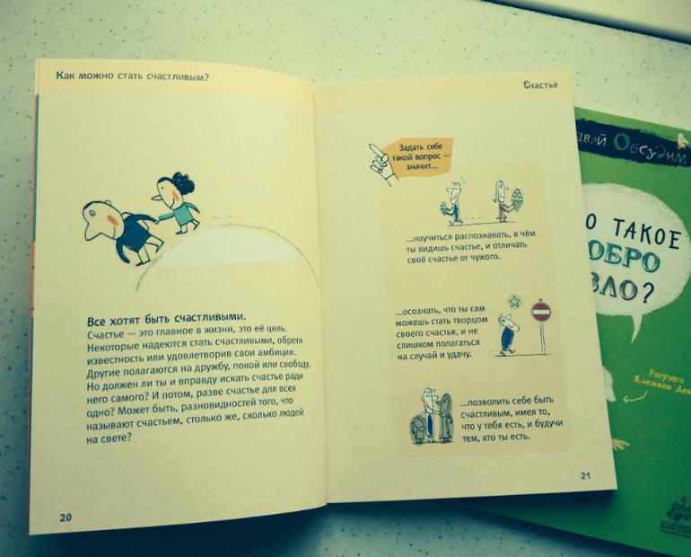 Прекрасные  книги  советую))