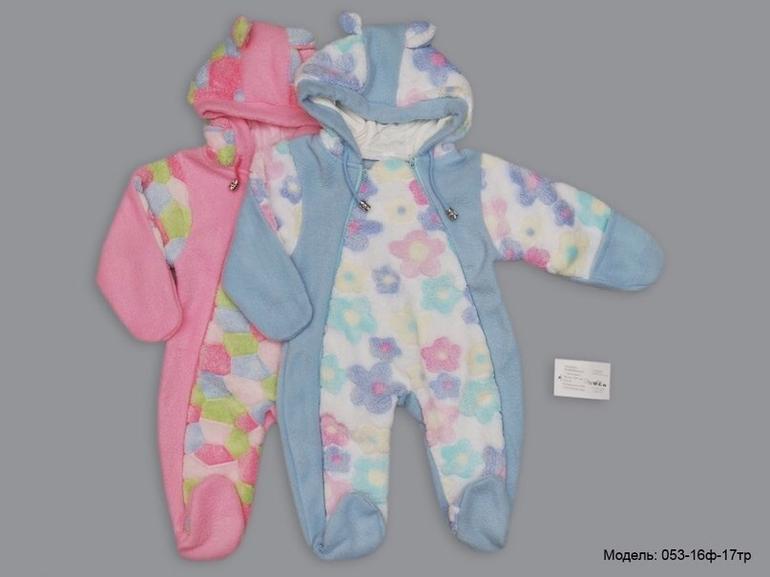 Одежда Для Новорожденных Самара