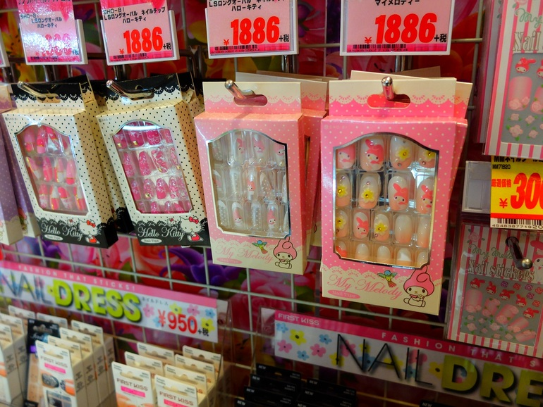 Купить косметику в токио
